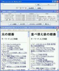 sortmail_s.jpg